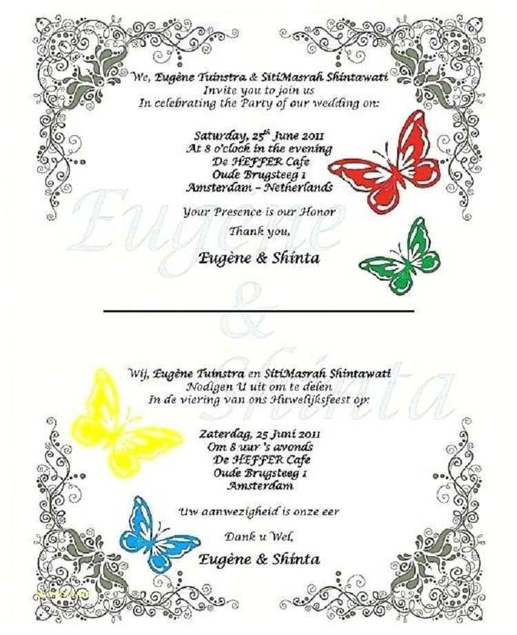 32 Blank Invitation Card Format In Gujarati For Free For