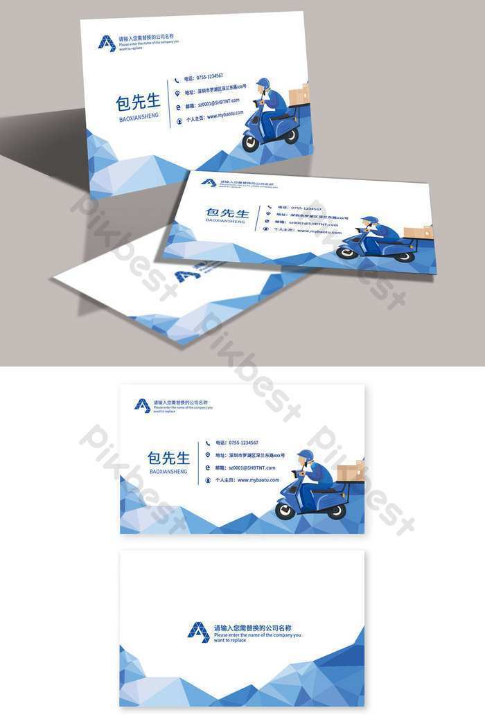 32 Creating Business Card Template Brother For Free by Business Card Template Brother