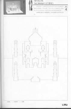 32 The Best Pop Up Taj Mahal Card Tutorial Origamic Architecture in Photoshop with Pop Up Taj Mahal Card Tutorial Origamic Architecture