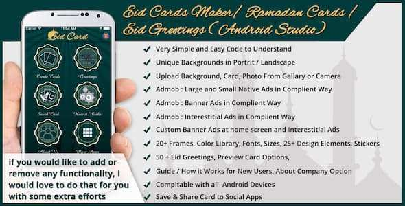 32 Visiting Eid Card Templates Java Now for Eid Card Templates Java