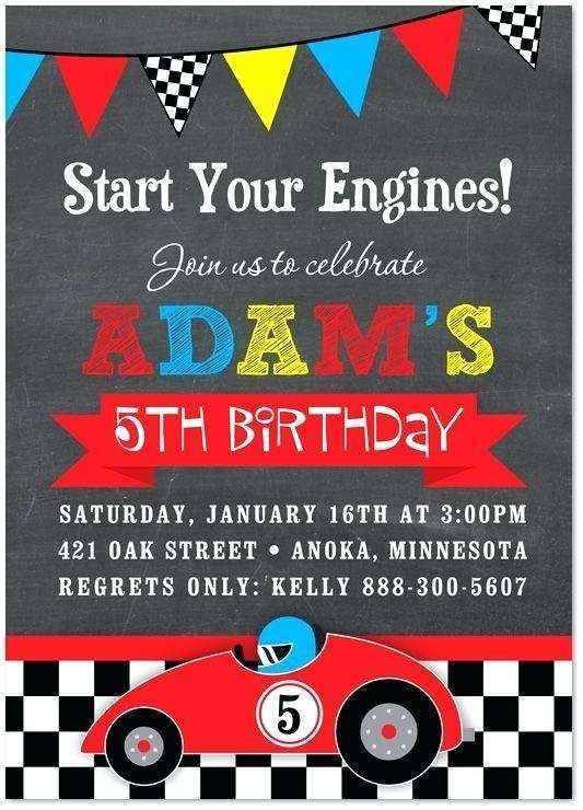 33 Free Birthday Card Template Cars Templates with Birthday Card Template Cars