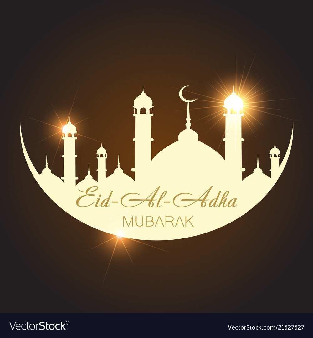 eid ul adha card templates  cards design templates