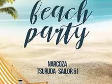 33 Printable Beach Party Flyer Template Templates by Beach Party Flyer Template