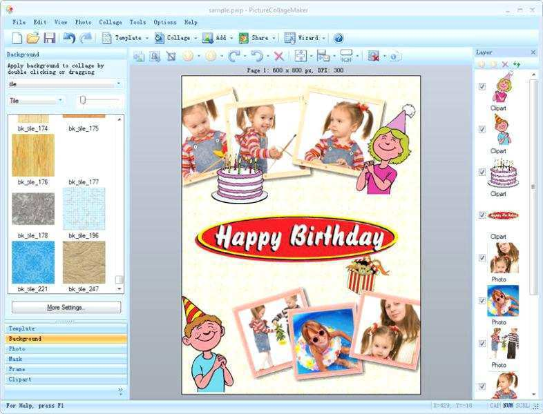 33 Printable Birthday Invitation Card Maker Software Free Formating By Birthday Invitation Card Maker Software Free Cards Design Templates