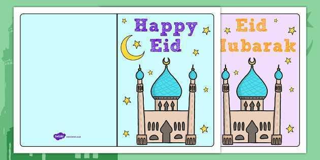34 Create Eid Mubarak Card Templates in Photoshop by Eid Mubarak Card Templates