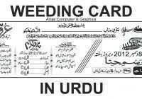 Invitation Card Format In Urdu