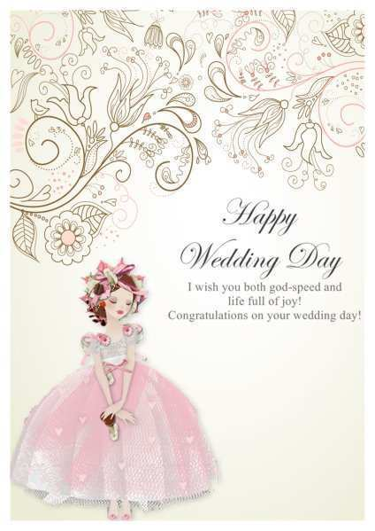 35 Free Wedding Greeting Card Templates Free Download Templates For Wedding Greeting Card Templates Free Download Cards Design Templates