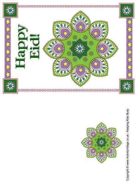 35 The Best Eid Card Templates Printable Photo with Eid Card Templates Printable