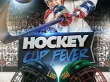 36 Standard Free Hockey Flyer Template For Free with Free Hockey Flyer Template