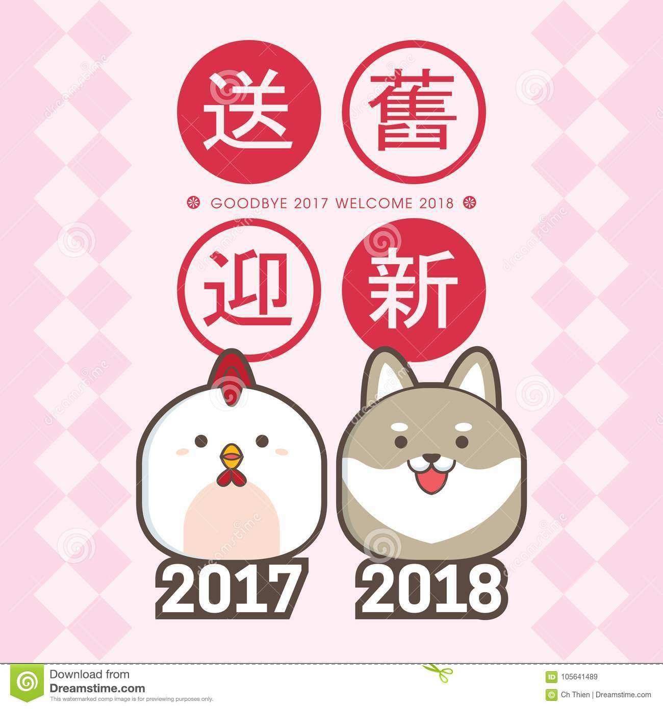 36 Visiting Birthday Card Template Chinese Templates for Birthday Card Template Chinese