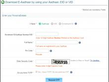 38 Creative Aadhar Card Template Download PSD File by Aadhar Card Template Download