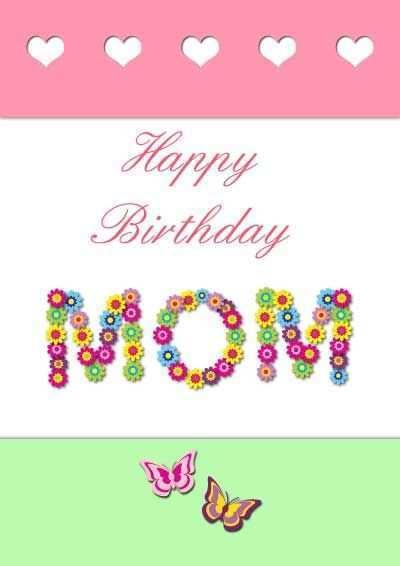 39 How To Create Birthday Card Template Grandma Download by Birthday Card Template Grandma