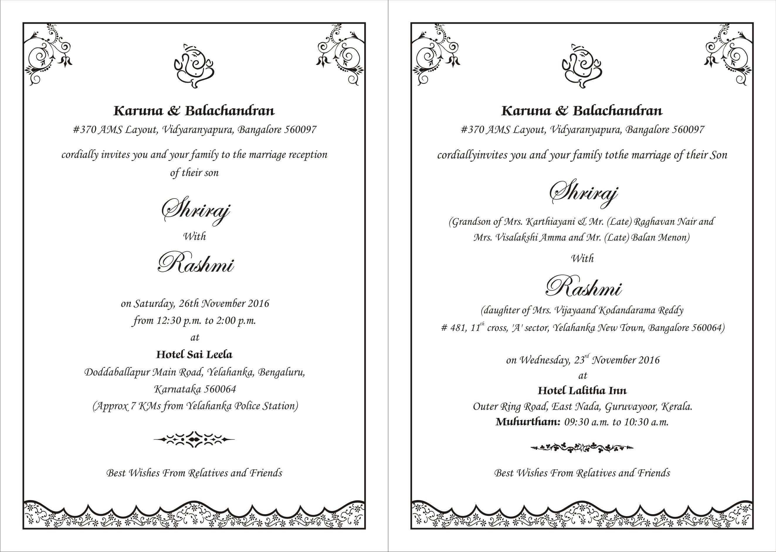 Wedding Card English Template - Cards Design Templates