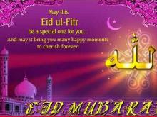 40 How To Create Eid Ul Fitr Card Templates in Word by Eid Ul Fitr Card Templates