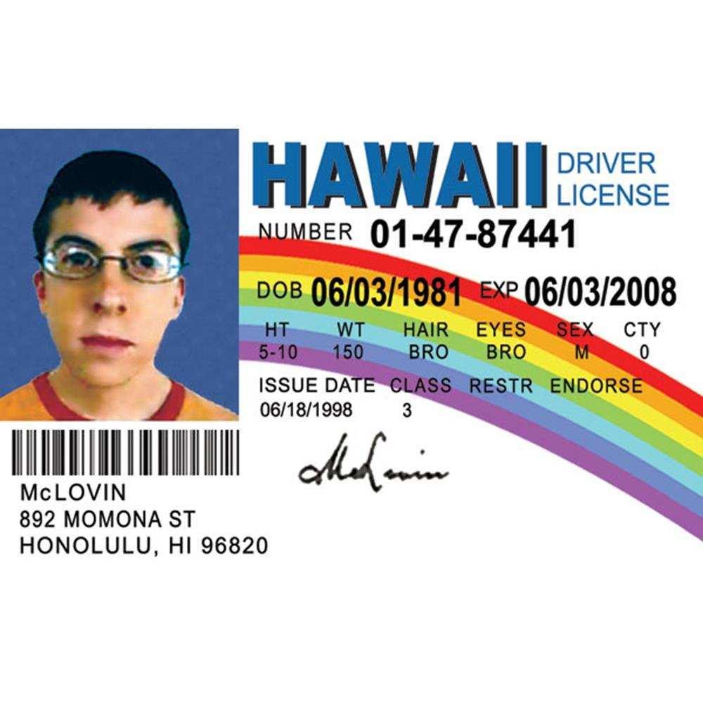 40 Visiting Hawaii Id Card Template Formating with Hawaii Id Card Template