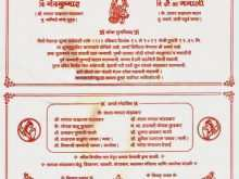 42 Create Invitation Card Format Hindi For Free for Invitation Card Format Hindi