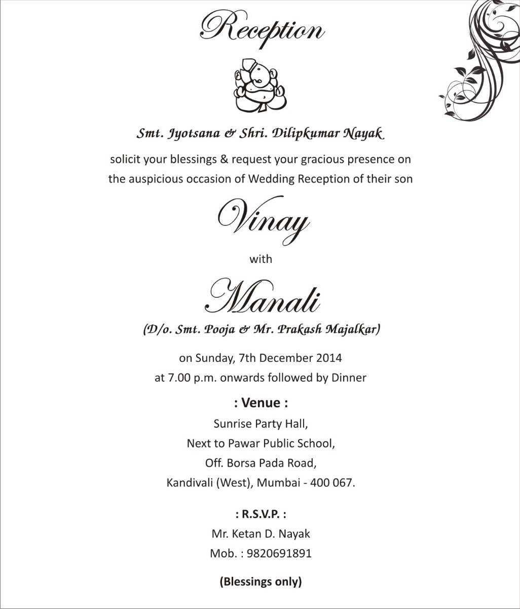 42 Report Invitation Card Format In Gujarati Maker by Invitation Card Format In Gujarati