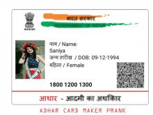 43 Best Aadhar Card Template Download for Aadhar Card Template Download