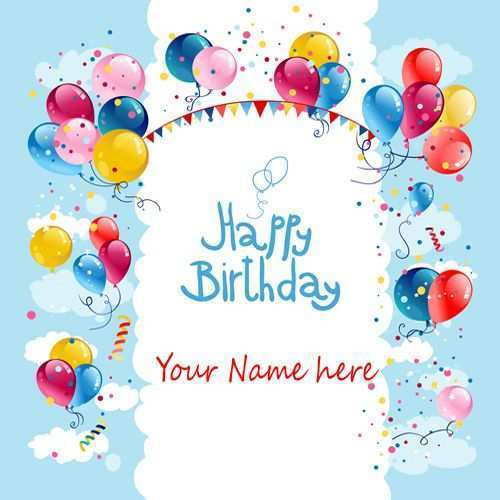 44 Customize Birthday Card Template With Name For Free by Birthday Card Template With Name