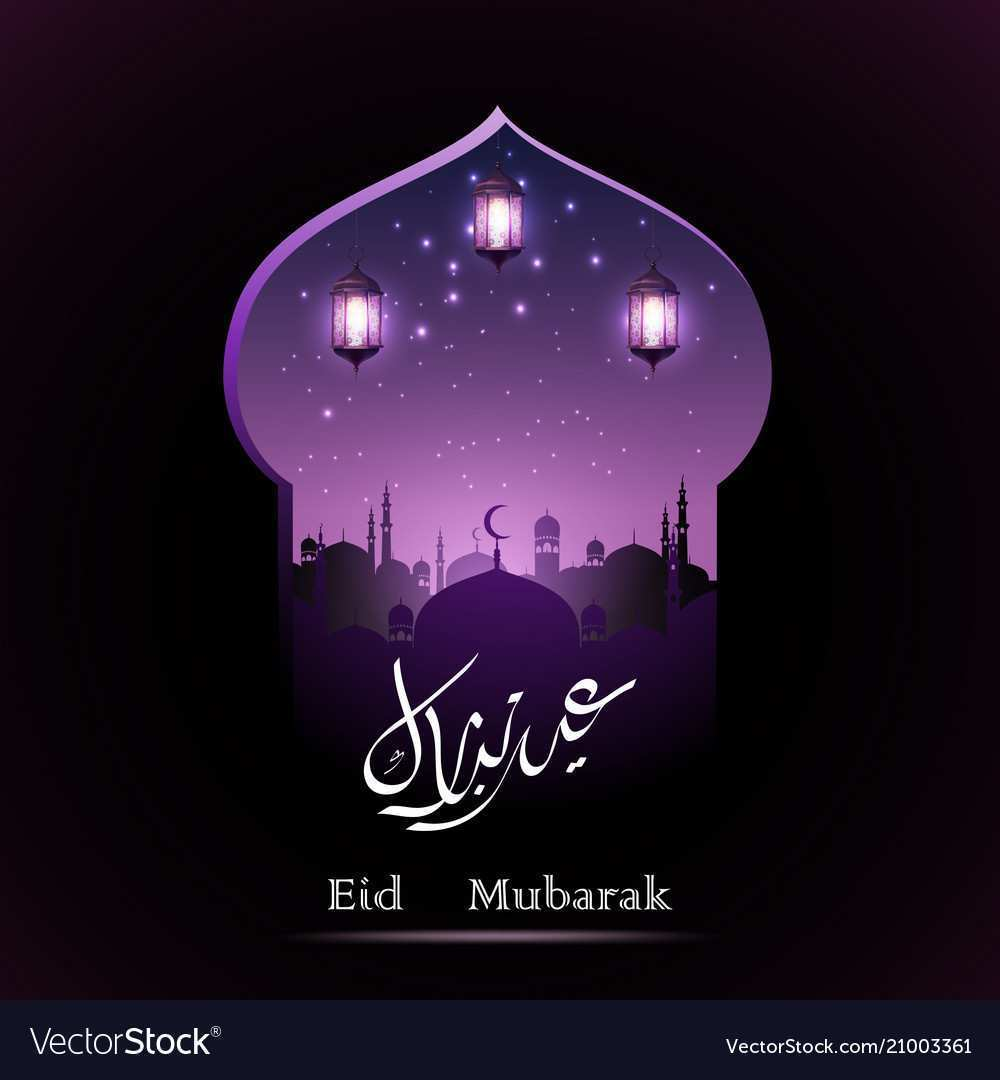 44 Online Eid Card Templates Greeting for Ms Word for Eid Card Templates Greeting