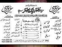 44 Online Wedding Cards Templates In Urdu Download for Wedding Cards Templates In Urdu