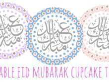 45 Format Eid Card Templates Printable Maker with Eid Card Templates Printable