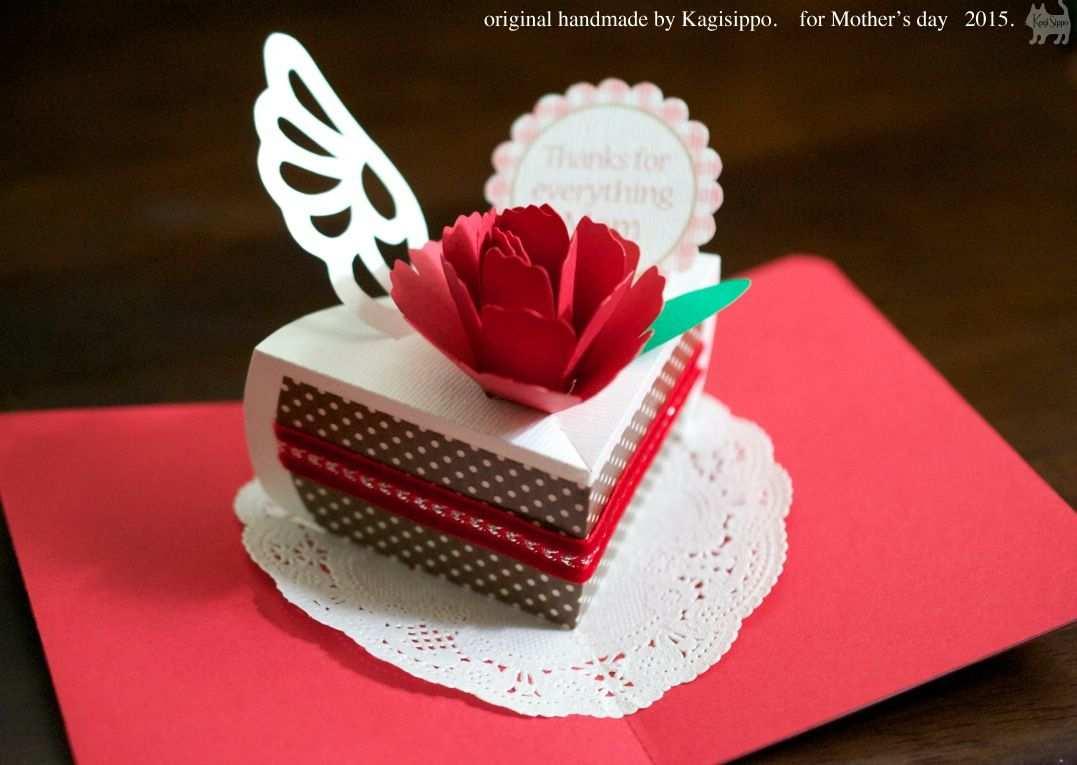 46 Customize Free Pop Up Flower Card Templates PSD File for Free Pop Up Flower Card Templates