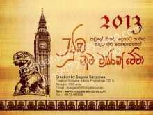 46 Free Printable Invitation Card Templates Sinhala in Word with Invitation Card Templates Sinhala