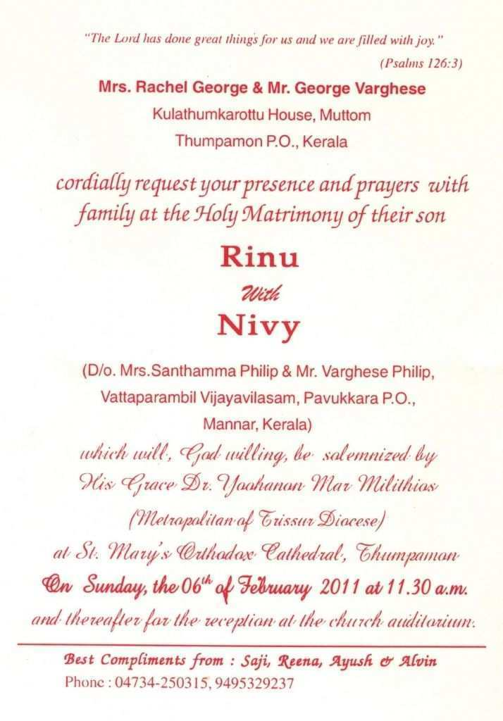 46 Printable Marriage Invitation Card Format Kerala Layouts for Marriage Invitation Card Format Kerala