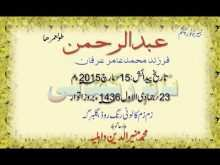 46 Visiting Invitation Card Sample In Urdu for Ms Word with Invitation Card Sample In Urdu
