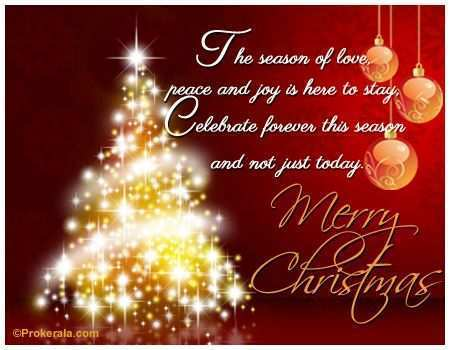 47 Online Christmas Card Template Message in Word for Christmas Card Template Message