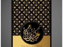 47 Printable Eid Cards Templates Free Download Formating with Eid Cards Templates Free Download