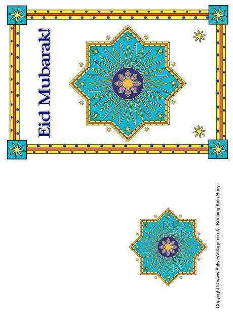 47 The Best Eid Cards Templates For Free Maker for Eid Cards Templates For Free