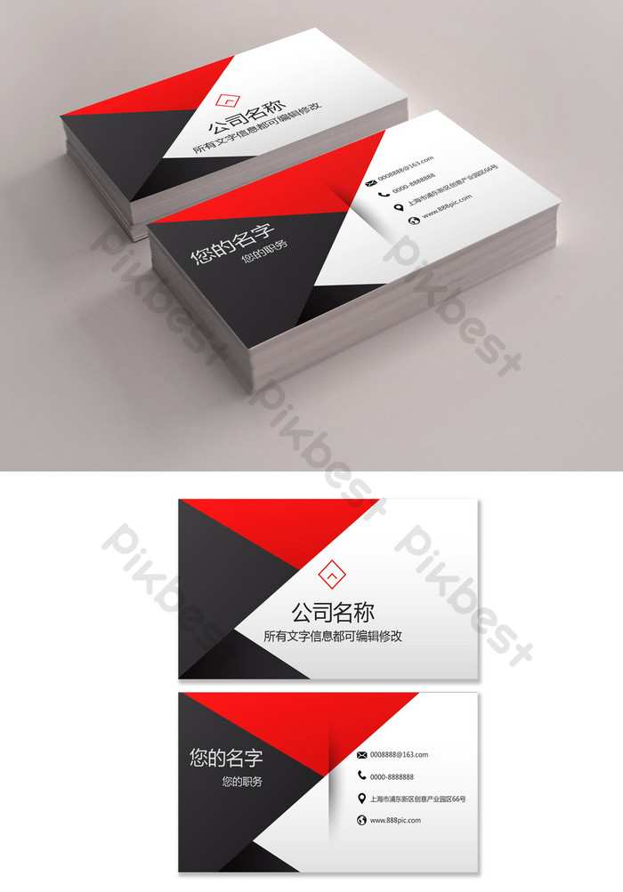 48 Blank Business Card Education Template Free Download Now for Business Card Education Template Free Download