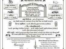 48 Create Invitation Card Format In Gujarati Templates for Invitation Card Format In Gujarati