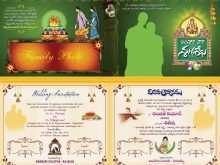 Wedding Card Templates In Telugu