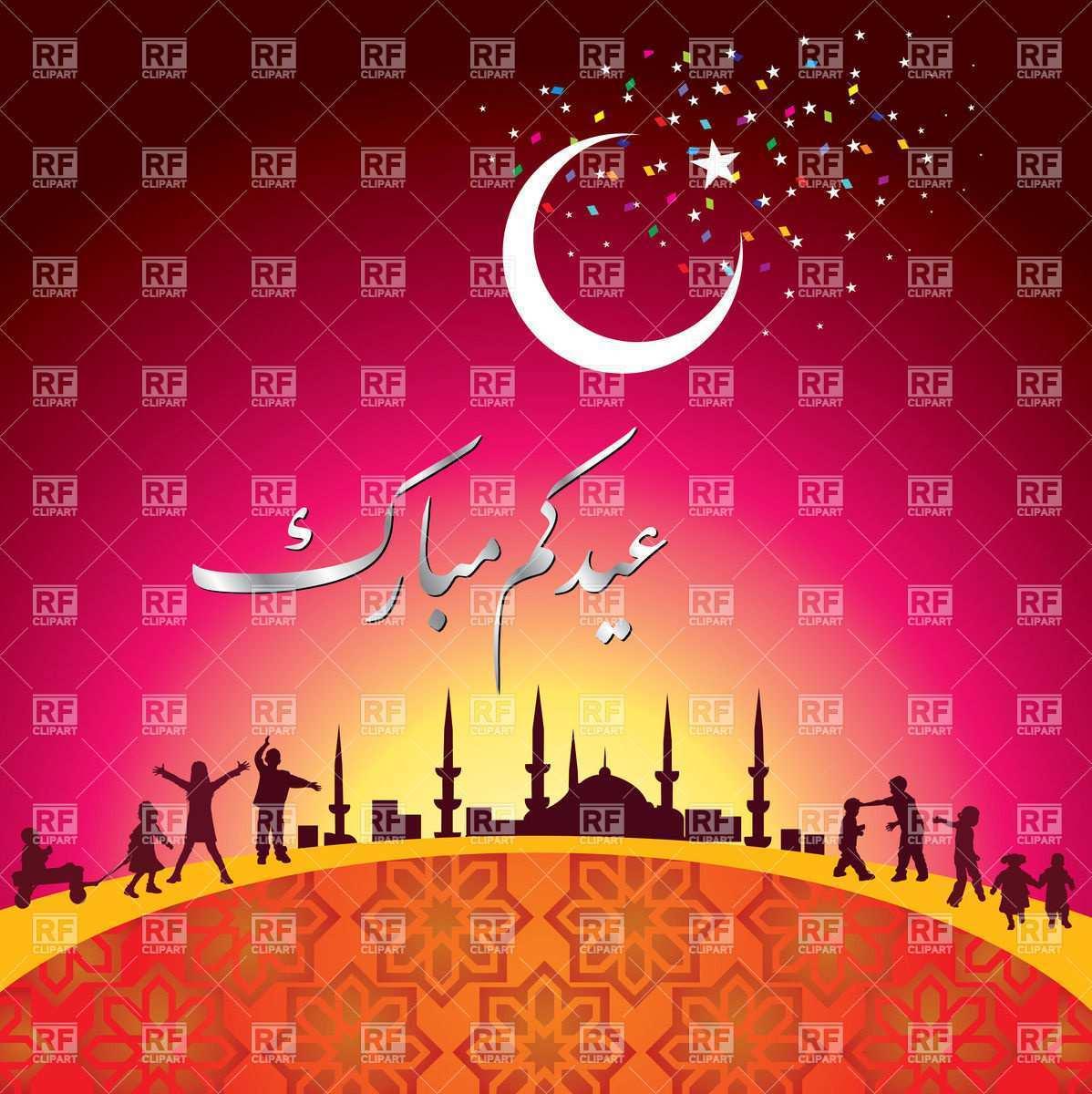 free eid mubarak card templates  cards design templates