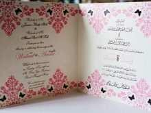 48 Standard Wedding Card Templates Arabic Maker by Wedding Card Templates Arabic