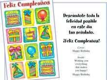 48 The Best Birthday Card Template In Spanish Maker by Birthday Card Template In Spanish