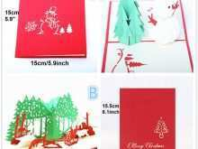 50 Standard Christmas Card Template 3D in Photoshop with Christmas Card Template 3D
