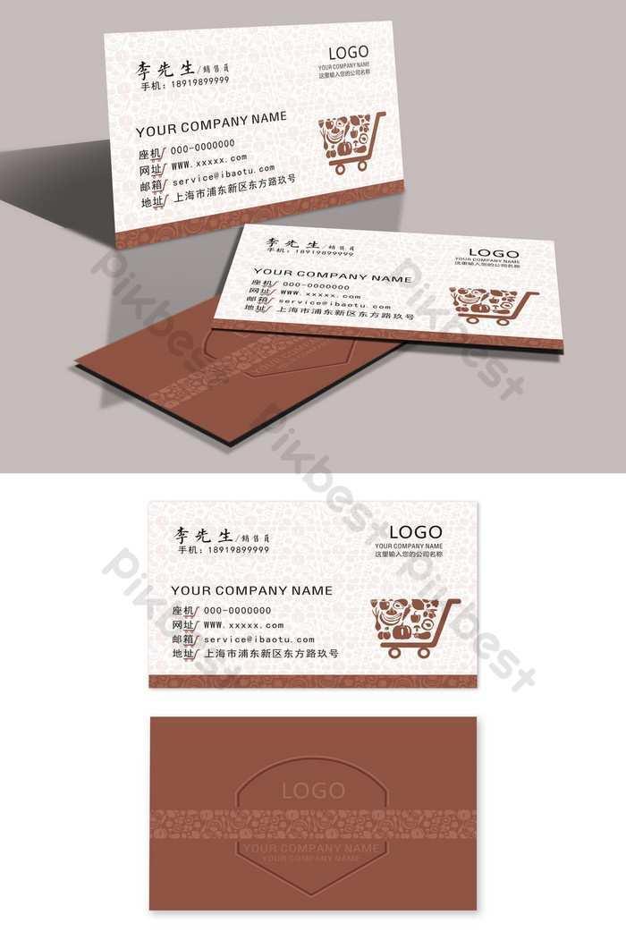 51 Online Business Card Design Template Cdr Maker for Business Card Design Template Cdr