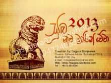 Invitation Card Templates Sinhala