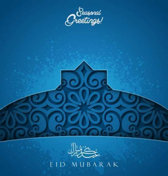 54 Customize Our Free Eid Card Templates Vector For Free with Eid Card Templates Vector