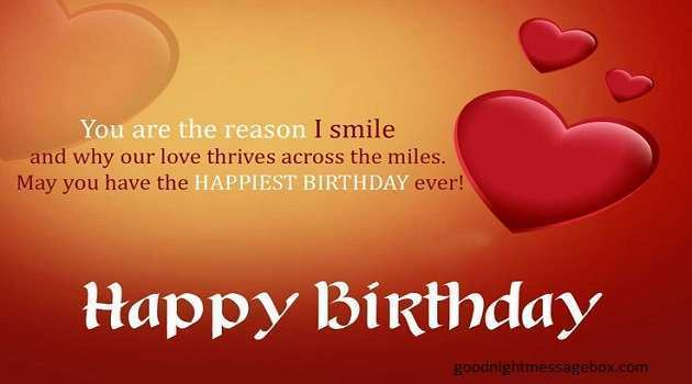 54 Customize Our Free Happy B Day Card Templates Quotes Templates for Happy B Day Card Templates Quotes