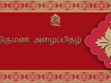 54 Customize Our Free Invitation Card Format In Tamil Formating with Invitation Card Format In Tamil