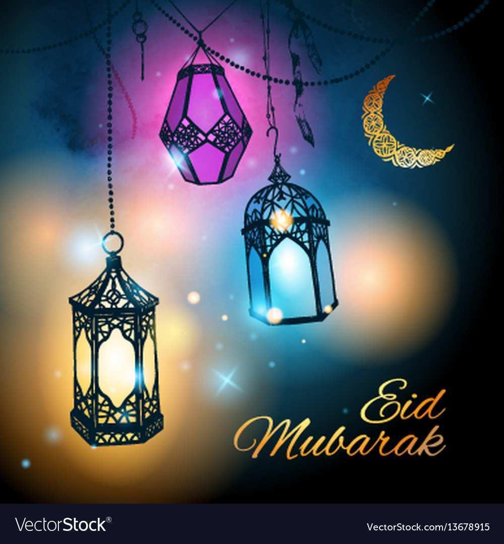 57 Blank Eid Mubarak Card Templates Formating with Eid Mubarak Card Templates