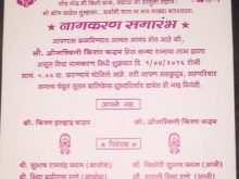 Invitation Card Format In Marathi For Namkaran Cards