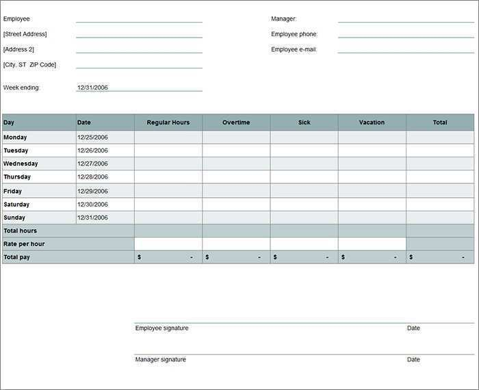 57 Report Excel 2010 Time Card Template Now with Excel 2010 Time Card Template