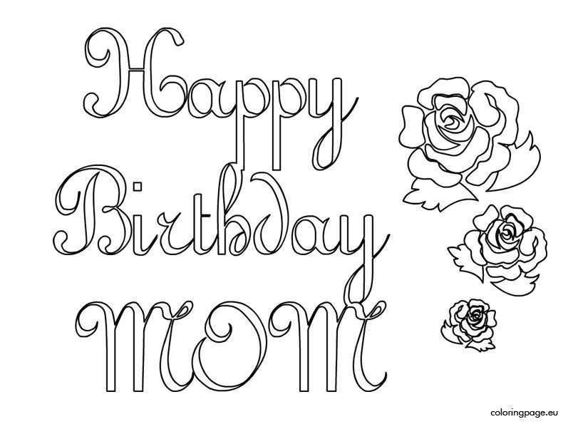 58 Blank Birthday Card Template For Mummy in Word by Birthday Card Template For Mummy