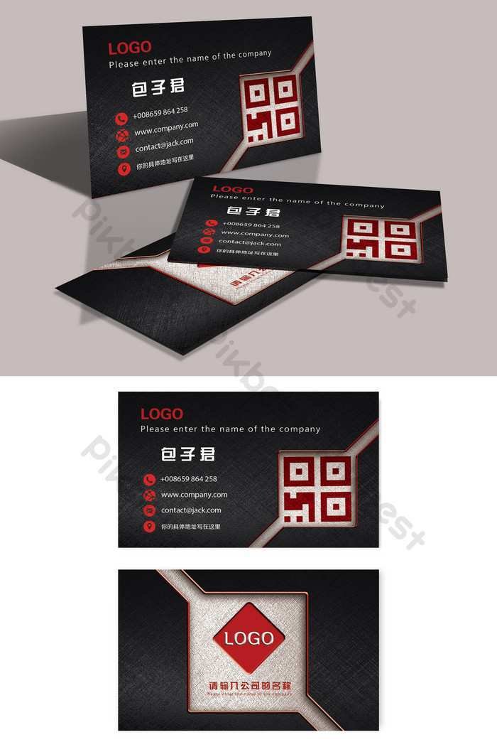 58 Customize Our Free 3D Business Card Template Free Download PSD File by 3D Business Card Template Free Download